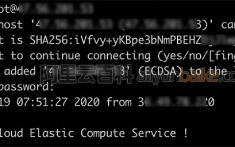 Welcome to Alibaba Cloud Elastic Compute Service !